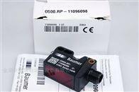 O500.GP-11096064堡盟Baumer矩形光电传感器O500.GP-11096064