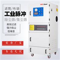 电动工业吸尘机