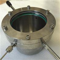 普林塞斯-- 不锈钢 高压-反应器
