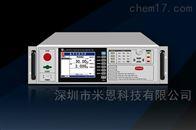 CS9974CX-DC2长盛CS9974CX-DC2程控超高压测试仪