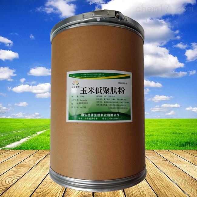 保健食品添加剂玉米低聚肽粉价格厂家