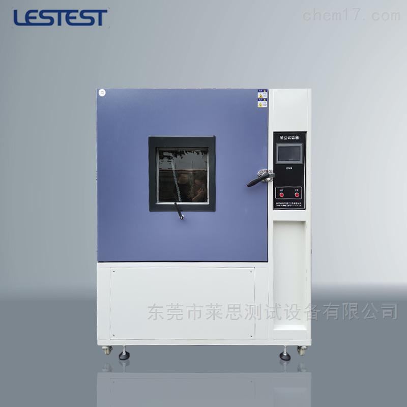 LS-SP-1000北京汽车防尘试验箱厂家