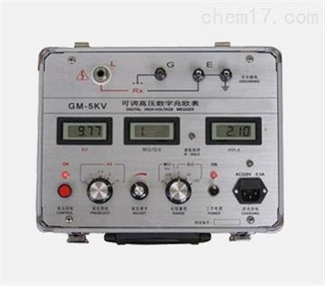 GM-5KV可调高压数字兆欧表