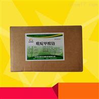 食品级广东吡啶甲酸铬生产厂家