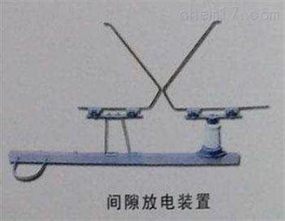 间隙放电装置上海徐吉电气