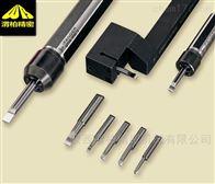 瑞士IFANGER微小镗刀、内牙刀、铰刀、槽刀
