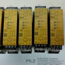 德国Pilz皮尔兹PNOZ X2.8P 安全继电器