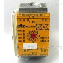 777514Pilz皮尔兹PNOZ XV3P安全继电器