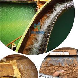 压泥机石料厂泥浆干堆机 制沙污泥脱水设备