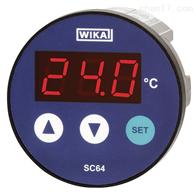 型号 SC64德国WIKA威卡代理温度控制器带数显仪的