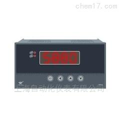 XMY-30压力数字显示控制仪