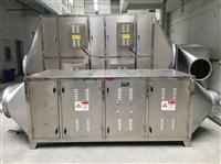 定制废气处理光氧设备 制造厂家