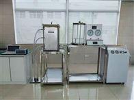 STK.HTZCL-1粗粒土水平渗透仪
