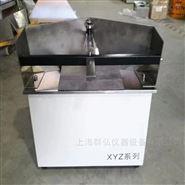 XGQ—200管材倒角机