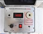 MEYDY-10工頻驗電器檢測儀