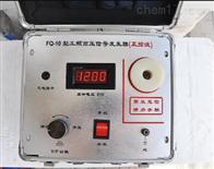 MEYDY-10工频验电器检测仪