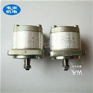 力士乐齿轮泵AZPF-1X-022RRR20MB
