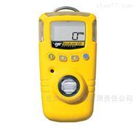 GAXT 单一氨气气体检测仪