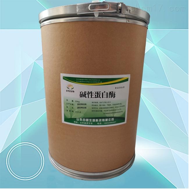 广东碱性蛋白酶生产厂家