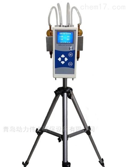 小流量空气采样器手持式双路采样仪
