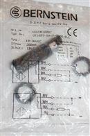 OT18EE-DPTP-08.0-CLBernstein博恩斯坦6551819001光电传感器