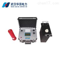 HDLF系例超低频高压发生器