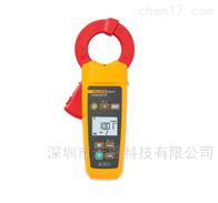 Fluke 368/CN/368 FC/CN福禄克Fluke 368/CN与368FC/CN漏电流钳表