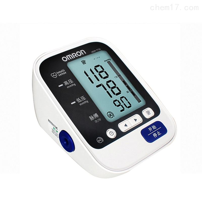 欧姆龙血压仪