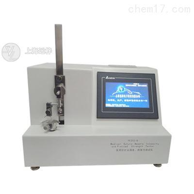 YFZ02-D穿刺缝合针针尖刺穿力测试仪*