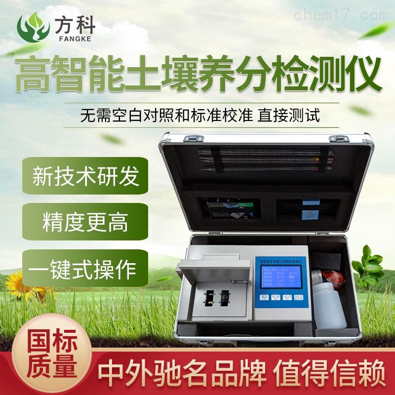 智能土壤养分检测仪选择什么牌子好
