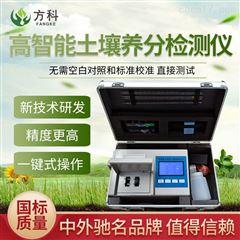 FK-G03智能土壤养分检测仪