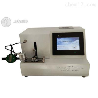 TR0043-D医用缝合针韧性测试仪