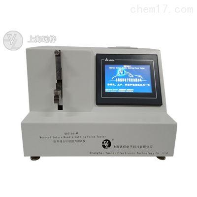 QG0166-D三角缝合针刃口切割力测试仪厂家