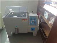 KD-60经济型盐雾试验箱送货深圳市宝安区