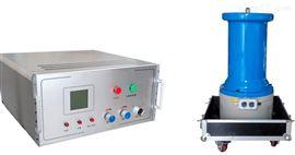 ZD9503水内冷发电机专用直流高压试验综合装置