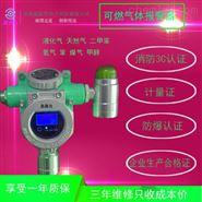 齐全-惠民(可燃气体报警器)检测报告