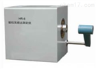 HR-5型微机灰熔点测定仪