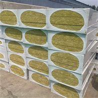 定做现货供应岩棉板 岩棉毡/保温板 工业保温