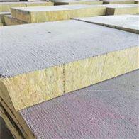 定做外墙100mm厚砂浆岩棉复合板