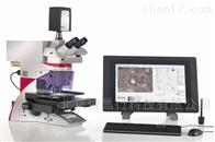 徕卡DM6 FS生物显微镜