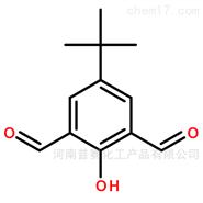4-叔丁基-2,6-甲酰基苯酚