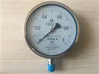 YTN-150不锈钢耐震压力表上仪四厂
