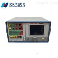 微机继电保护测试仪(4U+3I单片机型)