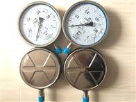 Y-250BF不锈钢压力表上海自动化仪表四厂