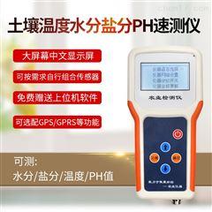 FK-WSYP土壤酸碱度测定仪哪个品牌好