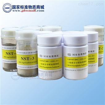 土壤成分分析标准物质样品黄红壤 GSS-5 70g
