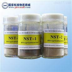 GBW07444(GSF-4)土壤成分分析标准物质样品街道尘 GSF-4