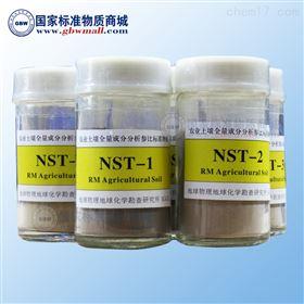 土壤成分分析标准物质样品街道尘 GSF-4