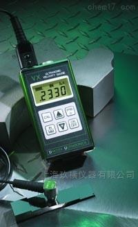 超声波声速仪(球化率仪)VX