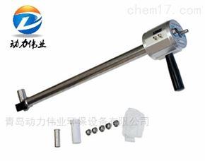DL-Y11不锈钢油烟多功能采取样管枪配套崂应主机
